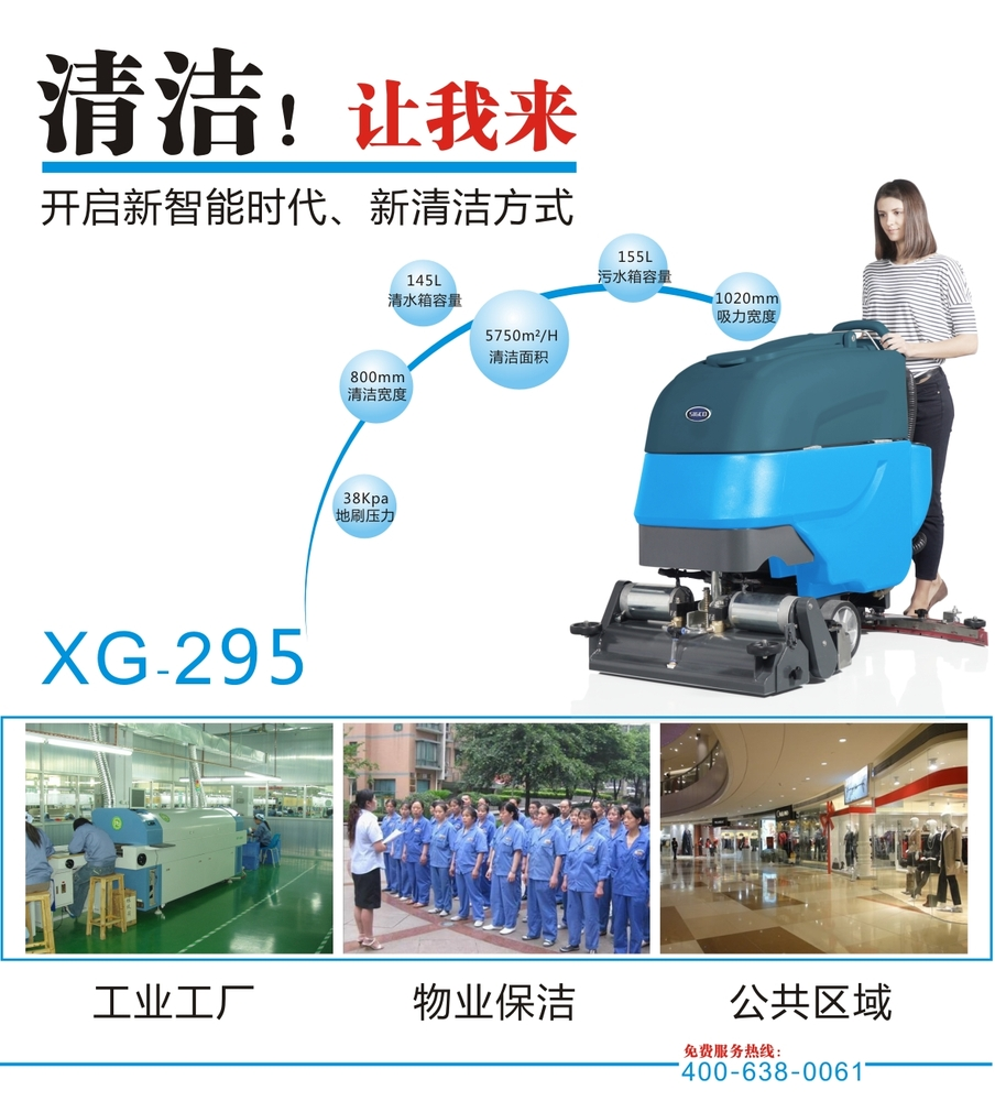 XG-295-2.jpg
