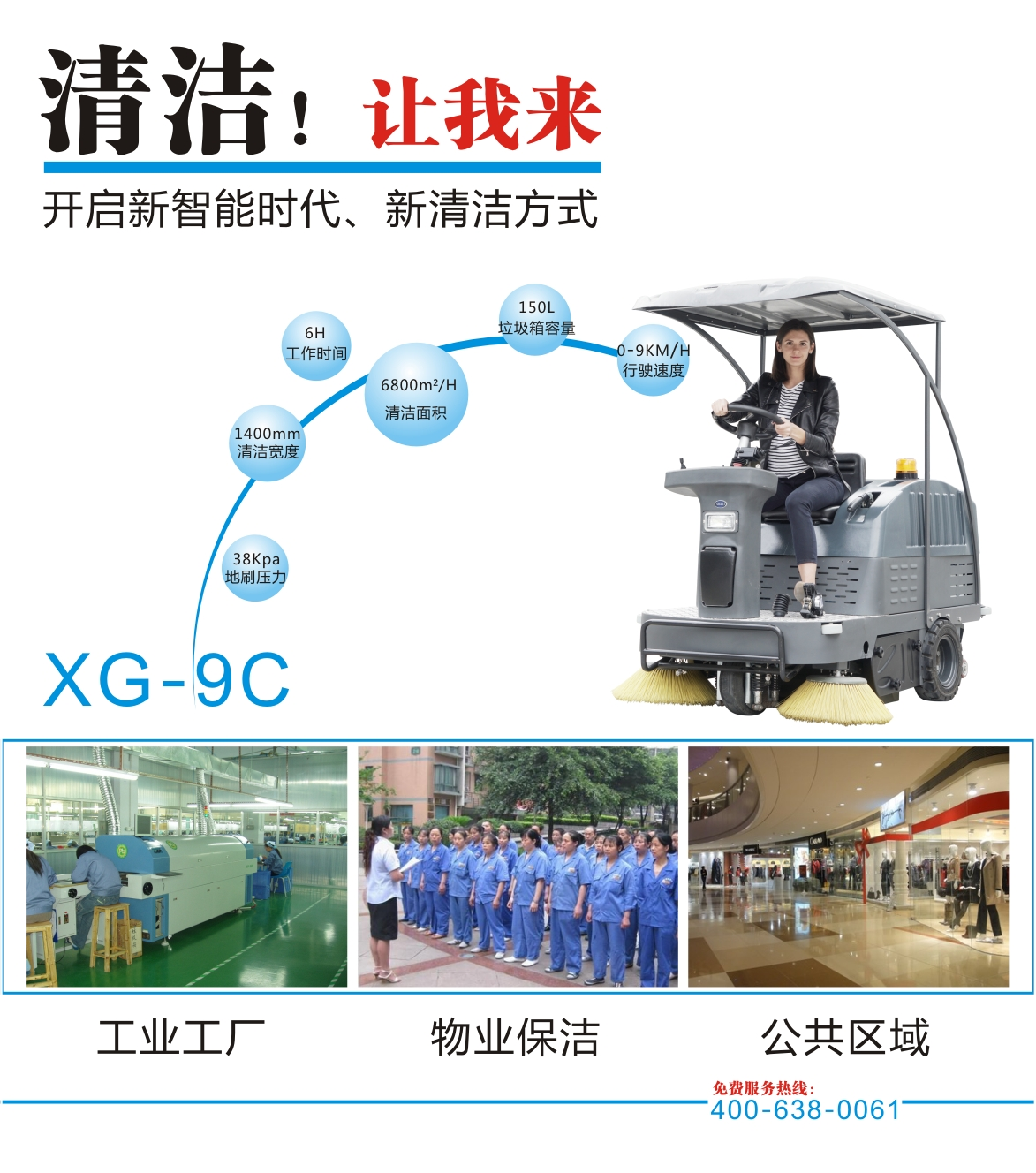 XG-9C-2.jpg