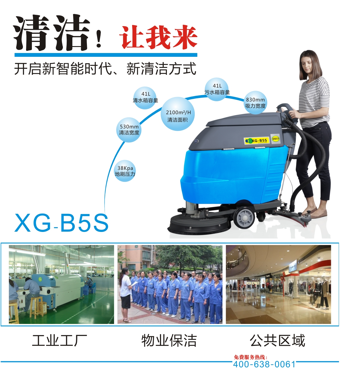 XG-B5S-2.jpg