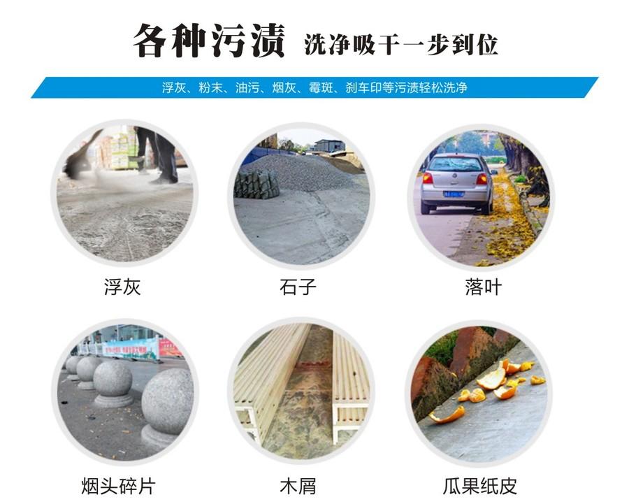 扫地车专用-2.jpg