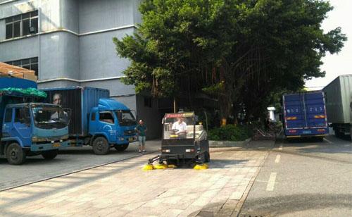 工业扫地机